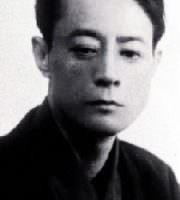 Sakutaro Hagiwara